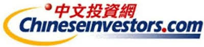 China: Chinese Investors.com (Hemp Producers / Products) Hire US Marketing, Sales & Logistics Firm