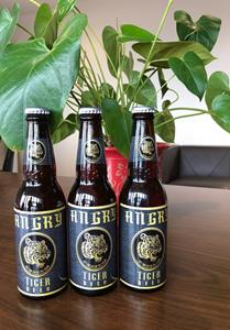 "China Launches First Hemp Beer, ""Angry Tiger"""