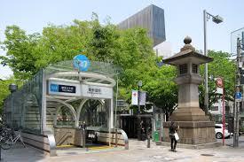 Australian's Elixinol Launches Medical Cannabis Ad Campaign In Japan