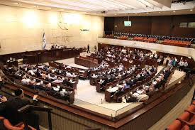 The Knesset To Vote on Cannabis Decriminalization
