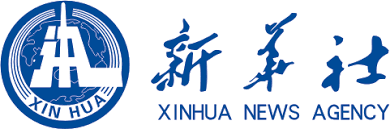 Why are Xinhua Reporting On A Greek Cannabis Expo ?