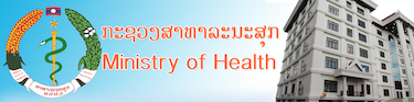 Laos Govt  OK's Seminar To Discuss Medical Cannabis