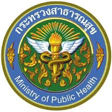 Thailand: Public Health Ministry Postpones Research Grows At Universities While They Get Their Paperwork In Order