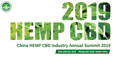 China Hemp Association Industry Annual Summit November 2019
