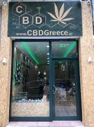 Guest Post:  The Legality of CBD in Greece