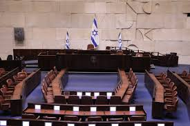 Israeli Ministers Approve Decriminalizing the Use of Cannabis Vote Comes In Knesset Later This Week