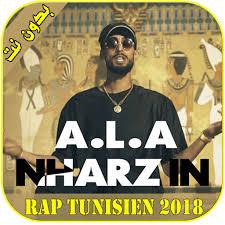Tunisia: Arrest & Detention Of Famous Rapper Re-Lights Cannabis Legalization Debate