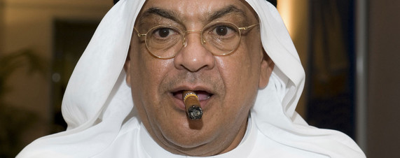 Watch Out…. Gulf State Billionaires Are Coming For Your Legal Cannabis
