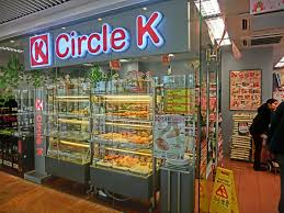 Cannabis At Circle K – Apparently It's Sooner Rather Than Later