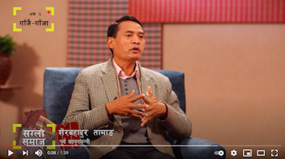 12 January 2021: Nepali Law Minister Sher Bahadur Tamang on cannabis legalisation