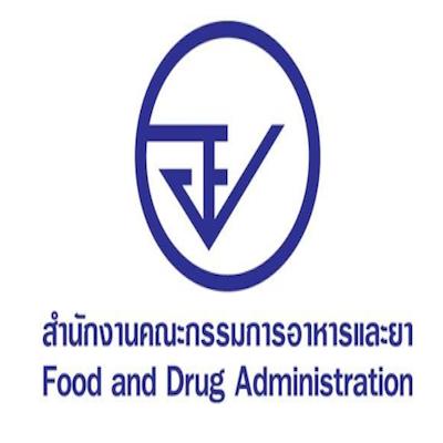 Thai Govt sets up legal cannabis business registration guide