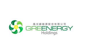 Philippines: Greenergy Holdings Hopes To Get Legislation Up & Running In Order To Import CBD Into The Country