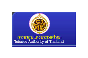 "Thailand's Tobacco Authority Drafting Ministerial Regulation To Allow It To ""grow and produce extracts from cannabis and hemp"""