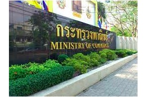 Thailand:  Commerce Ministry's Intellectual Property Department Already Approving Local Applications