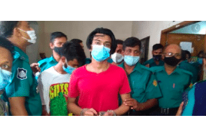 Bangladesh – Three students sent to jail in case over possessing LSD